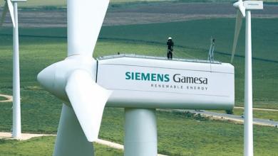 Photo of سيمنس جاميسا توقف بيع توربينات الرياح في الصين
