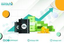 Photo of أسعار النفط تصعد لليوم السادس.. وخام برنت فوق 80 دولارًا