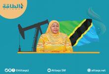 Photo of تنزانيا.. سامية حسن تقود ثورة في قطاع النفط والغاز