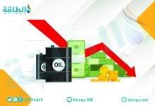 Photo of تحديث - أسعار النفط تتراجع مسجلة أول هبوط في 6 جلسات