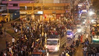 Photo of الإكوادور.. احتجاجات السكان الأصليين تمنع الوصول لحقول نفط