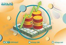 Photo of تحديث - أسعار النفط توسع مكاسبها.. وخام برنت يكسر حاجز الـ73 دولارًا