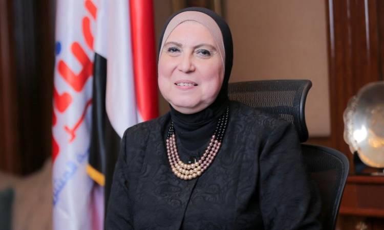 مصر - وزيرة التجارة والصناعة المصرية نيفين جامع - أرشيفية