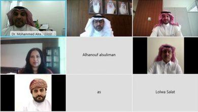 Photo of دول مجلس التعاون الخليجي تناقش الإستراتيجية النفطية المشتركة