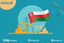 Photo of حقل أمل في عمان يحقق أعلى معدل لإنتاج النفط خلال 44 عامًا