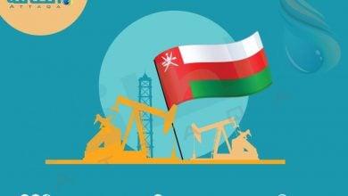 Photo of إيرادات النفط في سلطنة عمان تتراجع 36.8%