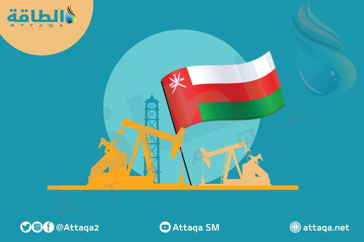 حقل أمل في عمان - سلطنة عمان - إيرادات النفط