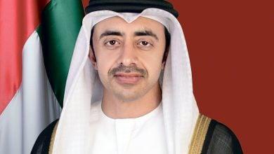 """Photo of الإمارات تتقدم بطلب لاستضافة مؤتمر المناخ """"كوب28"""" في 2023"""