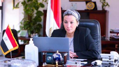 """Photo of مصر تبحث مشاركة القطاع الخاص في توفير """"فرص عمل خضراء"""""""