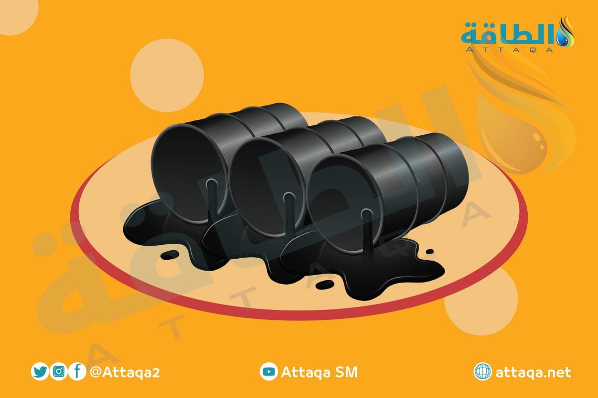 الطلب على النفط