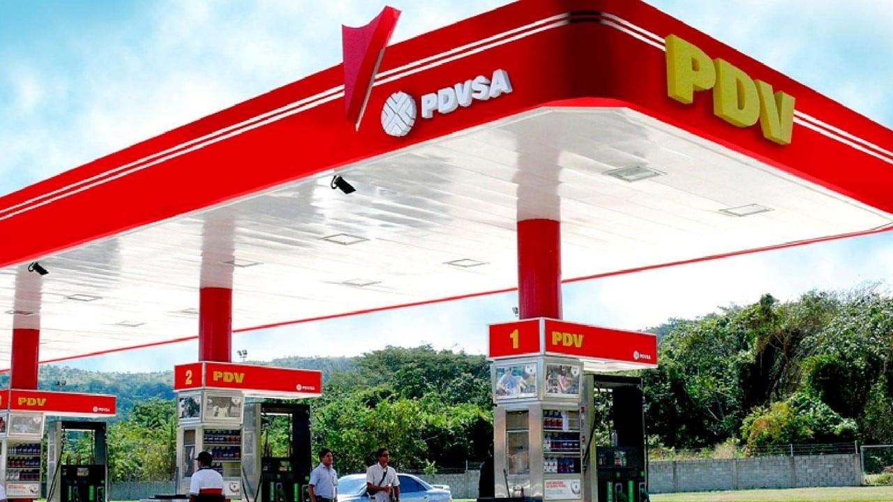 محطة تموين سيارات تابعة لشركة النفط الفنزويلية