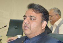 Photo of مسؤول باكستاني: السعودية تستأنف إمدادات النفط إلى إسلام آباد