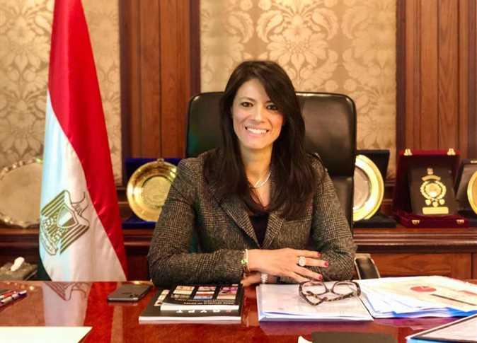 وزيرة التعاون الدولي في مصر