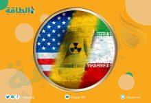 Photo of الفشل يهدد مسار المحادثات النووية في فيينا (تقرير)