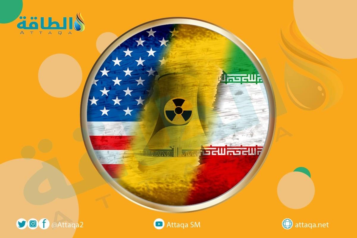 المحادثات النووية - الاتفاق النووي - إيران - الولايات المتحدة