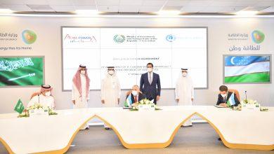 Photo of تحديث - أكوا باور السعودية تنفذ واحدة من أكبر محطات طاقة الرياح عالميًا