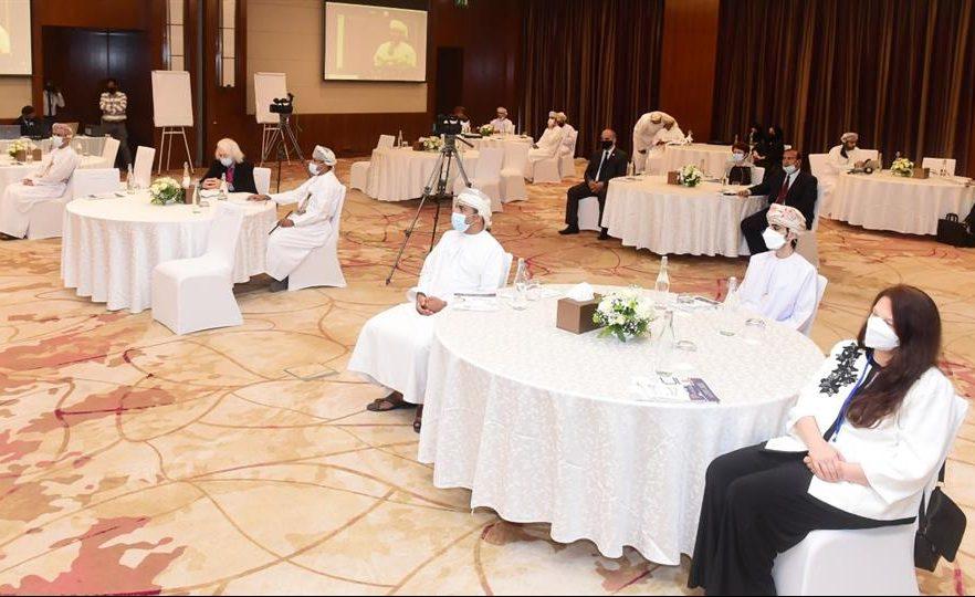 سلطنة عمان - مؤتمر عن النفط