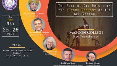 Photo of عُمان تستضيف مؤتمرًا حول دور أسعار النفط في مستقبل اقتصادات الخليج