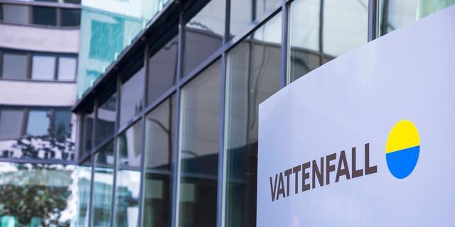 مقر شركة فاتنفول السويدية