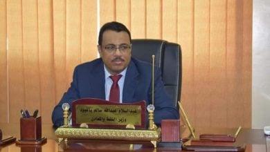 Photo of اليمن يعلن عودة 5 شركات عالمية لإنتاج النفط