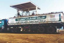 Photo of وصول أول شحنات منحة الوقود السعودية إلى اليمن