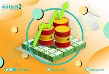 Photo of تحديث - أسعار النفط ترتفع 5.5% مع تراجع الدولار الأميركي