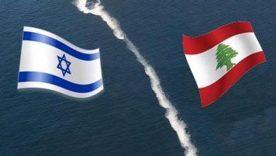 Photo of صراع النفط والغاز.. لبنان وإسرائيل يتفاوضان على ترسيم الحدود البحرية