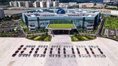 Photo of بي واي دي الصينية تحتفل بإنتاج مليون سيارة كهربائية
