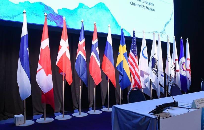 مجلس القطب الشمالي