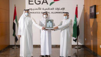 """Photo of """"الإمارات للألمنيوم"""" تستثمر مليار دولار لتحقيق الحياد الكربوني"""