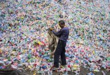 Photo of التلوث من صناعة البلاستيك يفوق انبعاثات الفحم في أميركا بحلول 2030 (تقرير)