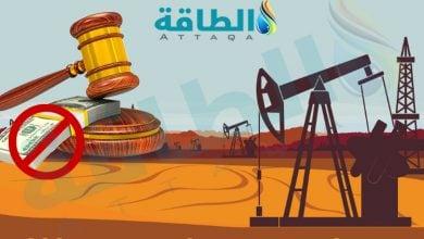 Photo of قاضٍ فيدرالي يمنع بايدن من وقف عقود إيجار للتنقيب عن النفط والغاز