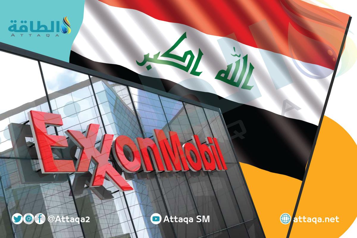 إكسون موبيل في العراق