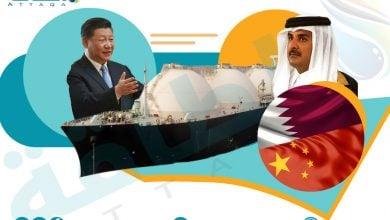 Photo of إستراتيجية قطر للهيمنة على سوق الغاز تصطدم بالصين (تقرير)