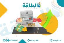Photo of مصر تبدأ تطبيق الزيادة الجديدة لأسعار الكهرباء في هذا الموعد