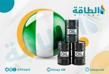 Photo of شركة النفط النيجيرية تطوي صفحة الخسائر وتحقق أرباحًا مفاجئة في 2020