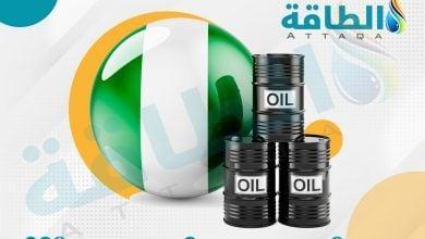 Photo of %30 تراجعًا باستثمارات النفط والغاز في نيجيريا