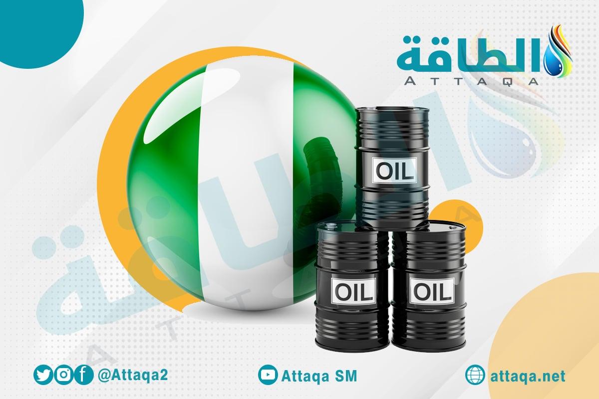 النفط والغاز في نيجيريا - شركة النفط النيجيرية