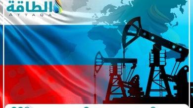 Photo of أسعار النفط في روسيا ترتفع 11%
