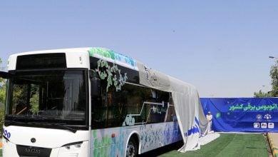 Photo of إيران تطلق أول حافلة كهربائية محلية الصنع (صور)