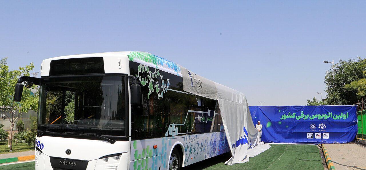 حافلة إيران الكهربائية