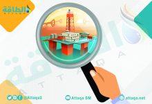 Photo of ضريبة تحول الطاقة.. الجامعات تشهد عزوف الطلاب عن الالتحاق ببرامج النفط والغاز