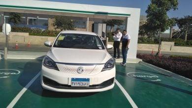 Photo of عاجل.. مصر تعلن سعر ومواصفات أول سيارة كهربائية محلية الصنع (صور)