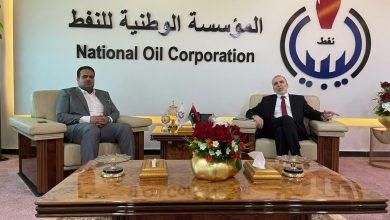Photo of الحكومة الليبية تعول على قطاع النفط في جلب الاستثمارات الأجنبية
