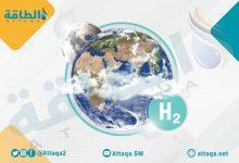 Photo of نقطة تحوّل.. 5 عوامل تدعم طفرة الهيدروجين الأخضر