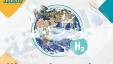 Photo of لخفض الانبعاثات.. صناعة الشحن البحري العالمية تعقد آمالًا على الهيدروجين (تقرير)