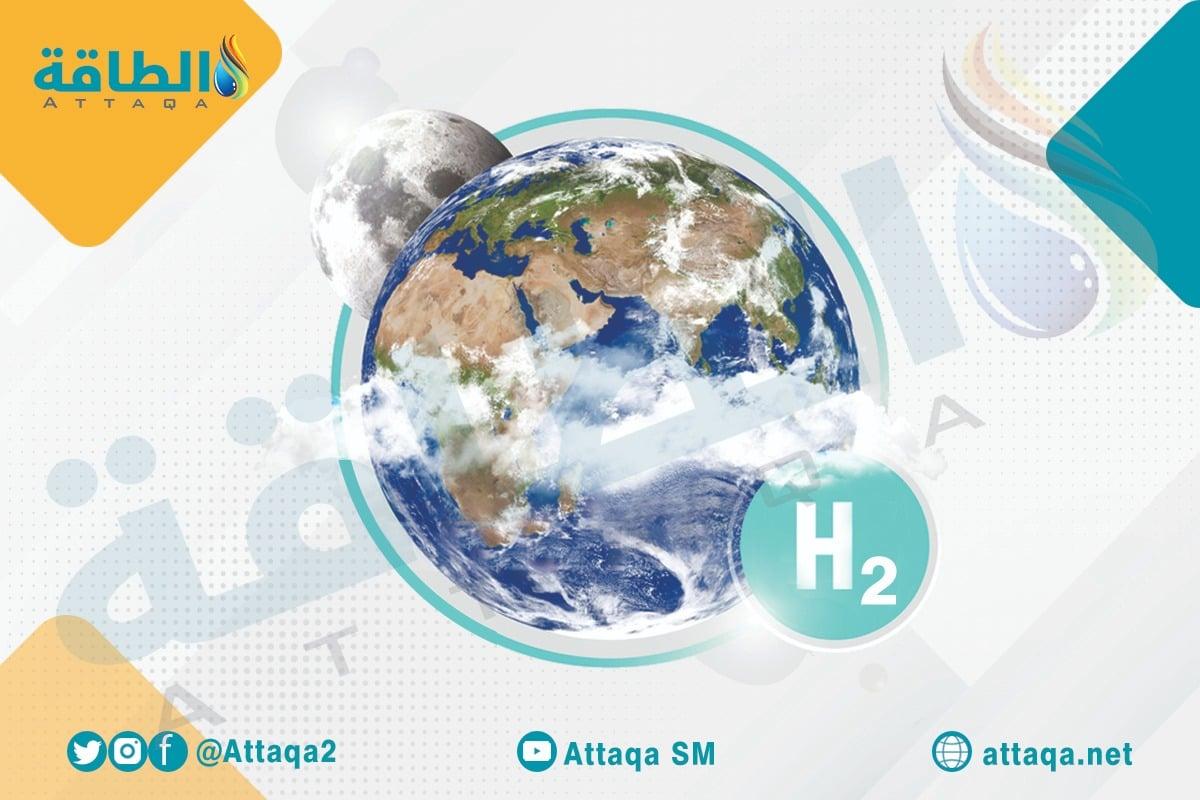 صناعة الشحن البحري - الهيدروجين الأخضر - الحياد الكربوني
