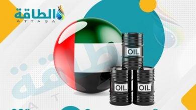 Photo of ارتفاع مخزونات النفط في الفجيرة إلى أعلى مستوى منذ أبريل