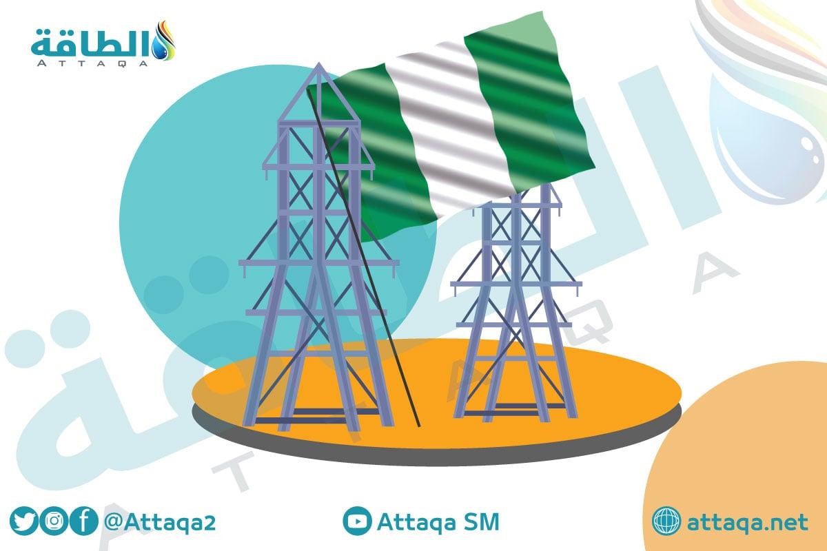 الكهرباء في نيجيريا