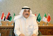 Photo of أوابك: 5 دول عربية تتسابق على الاستثمار في مشروعات الهيدروجين